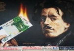 Anti-Euro Bitcoin Art Pops Up in Paris Amid Protests